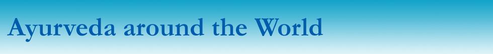 Portal und Adressen rund um den Ayurveda: Kliniken, Hotels, Ärzte, Therapeuten, Heilpraktiker